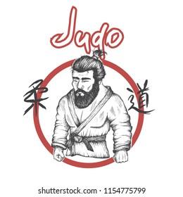 judo logo with judoka .Sport poster. Vector sign