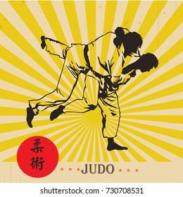 Judo sports,