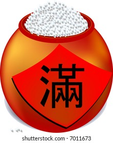 A jug of rice, a decoration means full and harvest in Chinese New Year, vector, illustration
