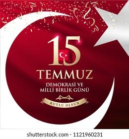 "July 15, 2016 Happy holidays democracy Republic of Turkey Celebration Card and Badges, Label, - English ""July 15, Happy holidays democracy Republic of Turkey Celebration Badge"" - Vector"