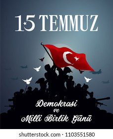 July 15, Democracy and National Unity Day vector drawing