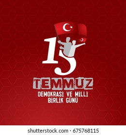 "July 15 Happy holidays democracy Republic of Turkey Celebration Card and Badges, Label - English ""July 15, Happy holidays democracy Republic of Turkey Celebration"" (TR: Demokrasi ve Milli Birlik Gunu)"