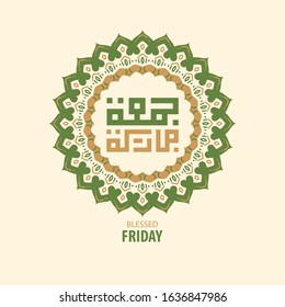 Juma'a Mubaraka arabic calligraphy design. kufi. Vintage logo type for the holy Friday. Greeting card of the weekend at the Muslim world, translated: May it be a Blessed Friday