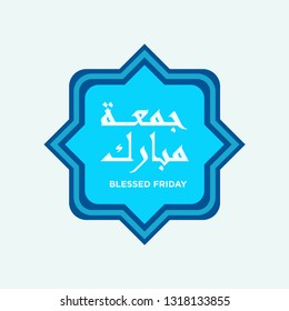 Jumma islamic design with calligraphy illustration vector. blessed friday design in blue color