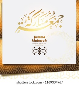 Jumma Mubarak Arabic calligraphy elements on arabic ornament background (translation: blessed friday).