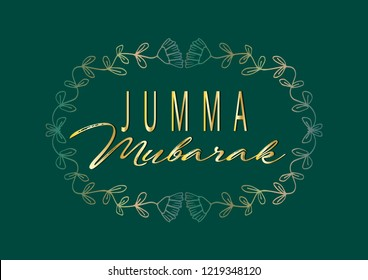 Royalty Free Jumma Mubarak Images Stock Photos Vectors Shutterstock