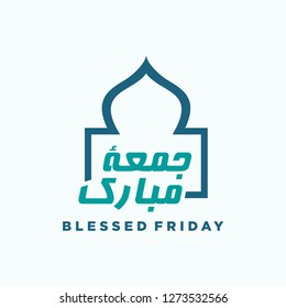 Jumma Mubarak islamic design vector. Blessed friday illustration vector with mosque in blue and green color