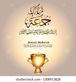 Jumma mubarak reward concept with realistic golden trophy full of gold coins. Victory prosperity success winning concept illustration