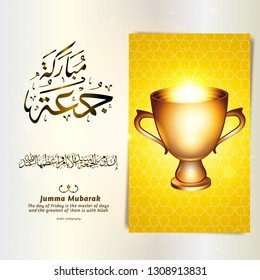 Jumma mubarak reward concept with realistic golden trophy. Victory prosperity success winning concept illustration