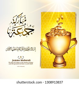 Jumma mubarak reward concept with realistic golden trophy full of gold coins. Victory prosperity success winning concept illustration
