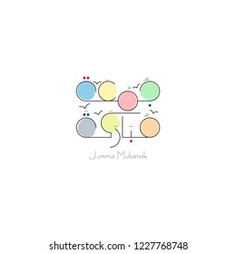 Jumma Mubaraka, Blessed Friday, Arabic typeface, typography with colors in circle style