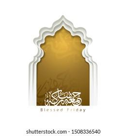 Jummah mubarak arabic calligraphy mean ; Blessed friday - mosque door islamic greeting banner