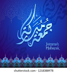 Jummah Mubarak islamic greeting banner background
