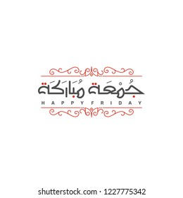 Jummah Mubarakah, Blessed friday, happy friday, Arabic typeface, typography with islamic ornaments