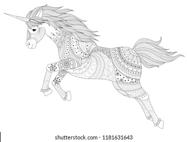 Jumping cute unicorn for printed design and coloring book pages for anti stress .Vector illustration