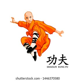 Jumping Shaolin kung-fu young monk isolated