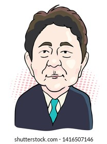 June 5, 2019. Caricature drawing Illustration. Character portrait of Prime Minister Shinzo Abe. The president of Liberal Democratic Party in Japan.
