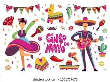June party festival. Mexican or brazil fiesta elements with cartoon latino people. Vector set