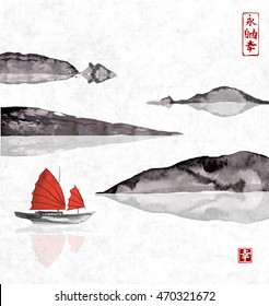 Junk boat with sails and mountains in water on rice paper background. Traditional ink painting style gohua, sumi-e, u-sin. Contains hieroglyphs - eternity, freedom, happiness