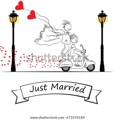 Just Married Cartoon Stock Vector Royalty Free 671076184
