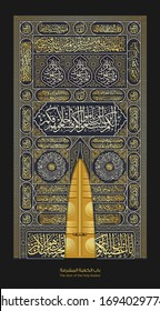 Kaaba door vector illustration design - all arabic text is Quran verses decorations from holy Quran for Ramadan Kareem, Hajj Mubarak designs