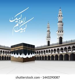 Kaaba for hajj steps in Al-Haram Mosque Mecca Saudi Hajj mabrour arabic calligraphy (May Allah accept your Hajj) - vector illustration  on blue sky - for Eid Adha Mubarak