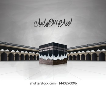 Kaaba for hajj steps in Al-Haram Mosque Mecca Saudi Arabia, Hajj mabrour arabic calligraphy (May Allah accept your Hajj) - vector illustration - for Eid Adha Mubarak