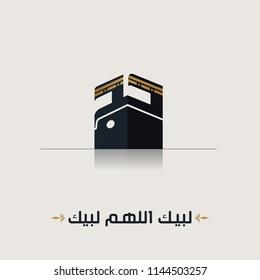kaaba icon for Hajj mabrour. Hajj Creative Calligraphy.