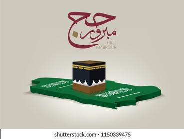 kaaba icon for Hajj. Saudi Arabia 3D Map
