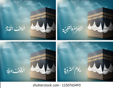 Kaaba in Mecca saudi arabia, (hajj  or pilgrimage steps from beginning to end)- arabic calligraphy ( Ihram, Day of perfusion, First Tawaaf and Arafat Mountain) for eid al adha mubarak . islamic vector