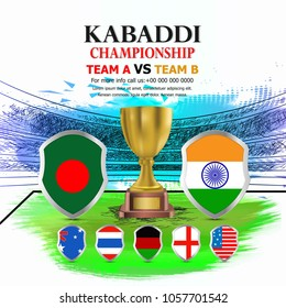 Kabaddi ( Two teams are on opposite halves of a small field )
