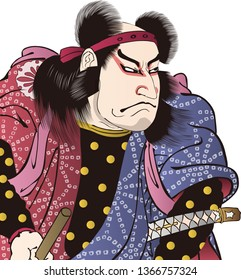A kabuki actor who is listening to a grudge
