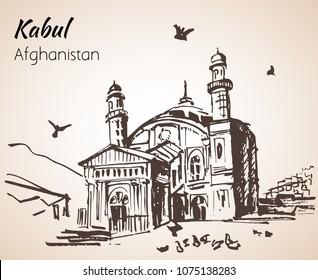 Kabul, capital of Afganistan. Sketch. Shah-e Doh Shamshira Mosque. Isolated on white background