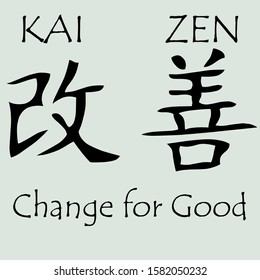 Kaizen Japanes metodology and philosophy. Change for Good six sigma