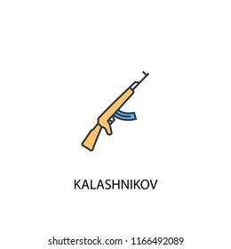 Kalashnikov concept 2 colored line icon. Simple yellow and blue element illustration. Kalashnikov concept outline symbol design from Russia set