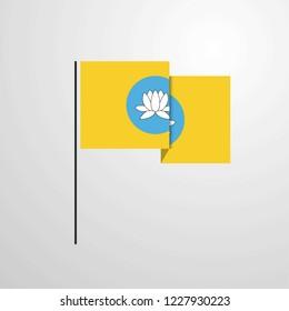 Kalmykia waving Flag design vector