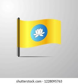 Kalmykia waving Shiny Flag design vector
