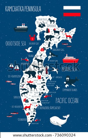 Kamchatka Peninsula On World Map.Kamchatka Peninsula Cartoon Travel Map Vector Stock Vector Royalty