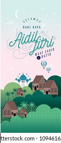 kampung scene hari raya greeting card/banner template vector/illustration with malay words that mean 'happy hari raya' and 'may you forgive us'