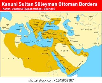 Kanuni Sultan Süleyman Ottoman Borders