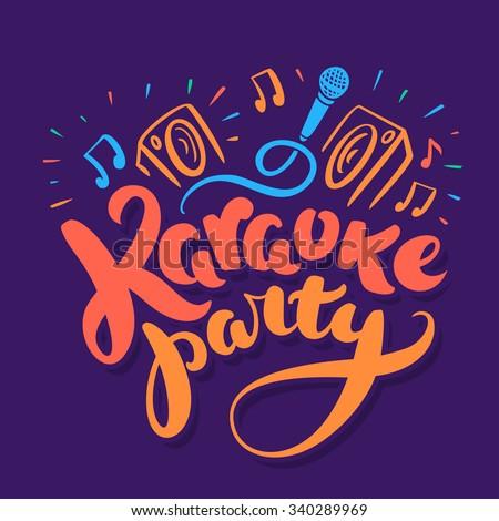 Karaoke Party Stock Vector (Royalty Free) 340289969 - Shutterstock  Karaoke