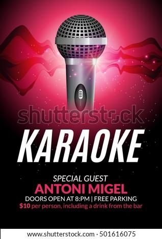 karaoke party invitation poster design template のベクター画像素材
