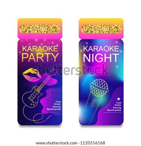 Karaoke Party Night Invitation Flyer Template Stock Vector Royalty
