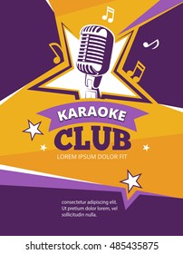 Karaoke party vector poster. Music karaoke club banner with retro microphone illustration