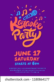 Karaoke party. Vector poster template.