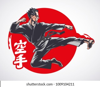 Karate air kick. Martial arts. Inscription on illustration is a hieroglyphs of karate (Japanese). Vector illustration