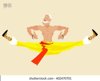 Karate Fighter in yellow pants, Shaolin Monk, Cartoon Style, Buddhist monk develops his body. Stock Vector.