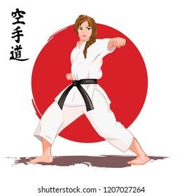 Karate woman. Vector illustration