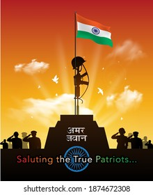 kargil vijay diwas. Amar Jawan Jyoti. Independence Day celebration. People Indian army remembering soldiers, saluting gun and tricolor flag, background