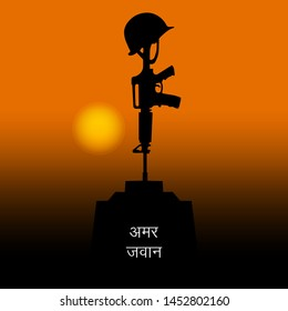Kargil Vijay Diwas - Vector Illustration, martyr soldier is the English meaning of Amar Jawan